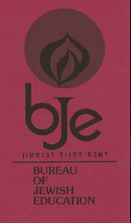 Community Electronic Jewish Learning Center