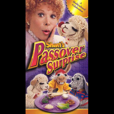 Shari's Passover Surprise (1995)