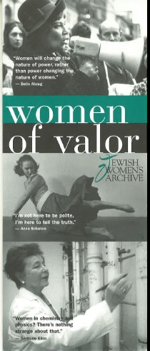 Women of Valor: Changing What We Teach and Learn about Jewish Women