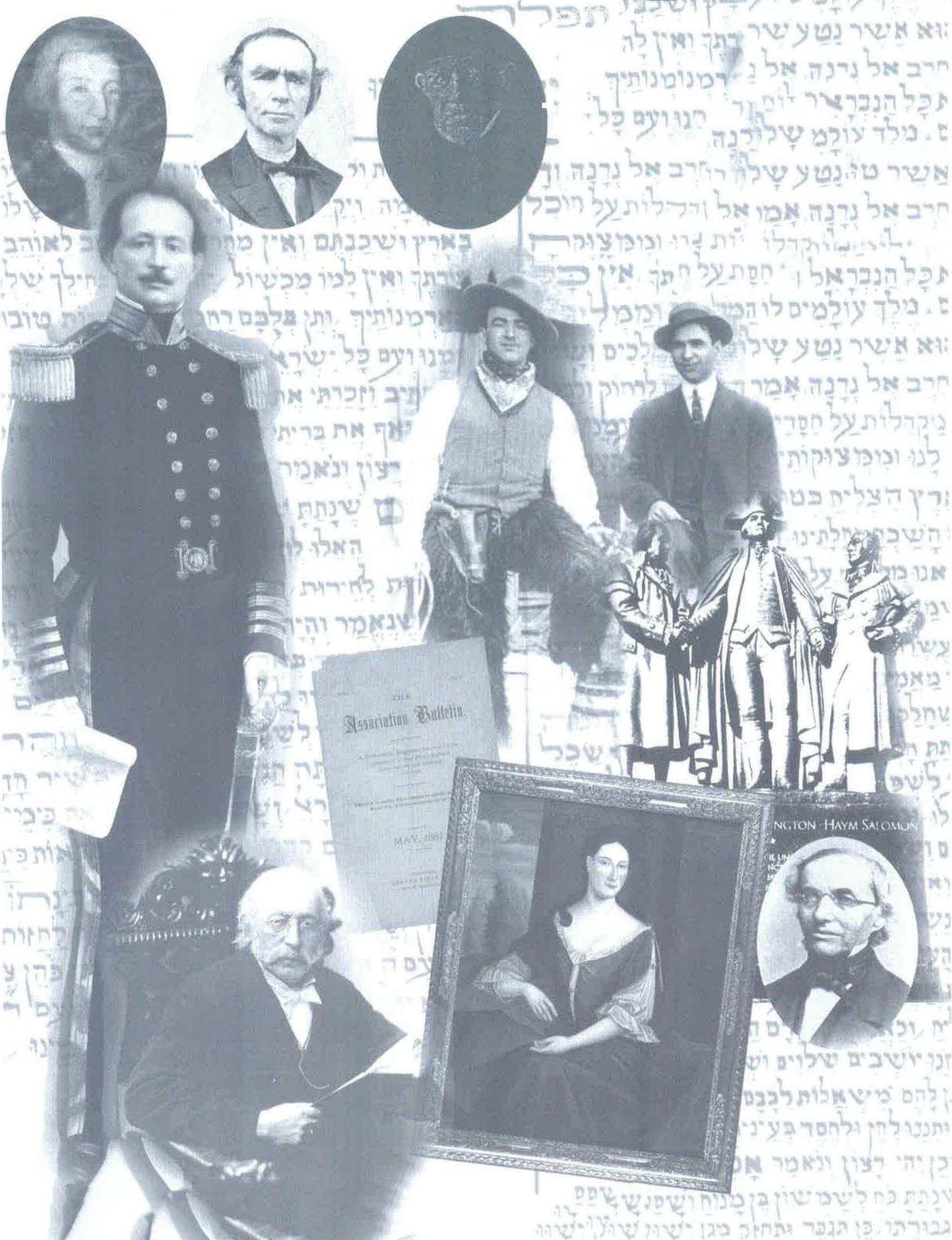 American History Jewish Curriculum Project