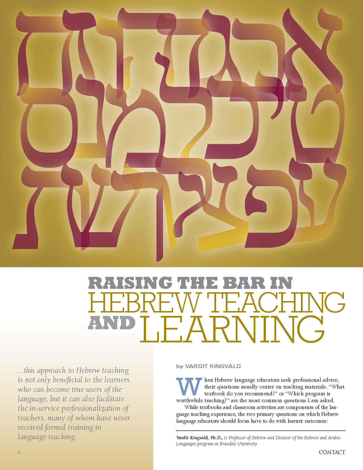 Proficiency Approach to Hebrew Language Teaching:  Empowering Teachers Enabling Students