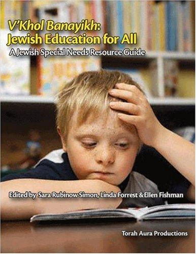 Teacher Training for V'Khol Banayikh: Jewish Education for All
