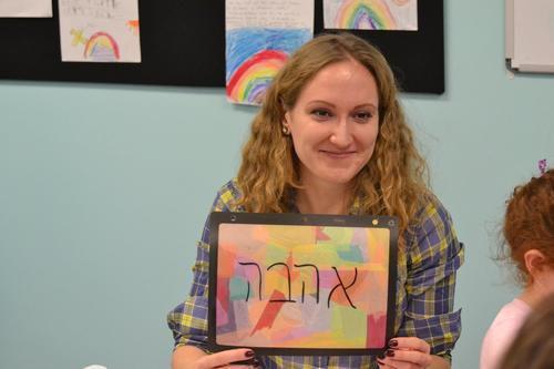 MoEd: A Jewish After-School Community