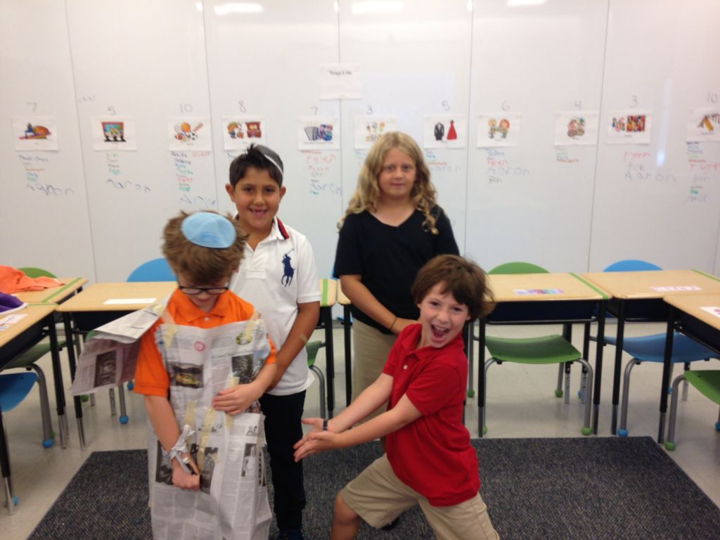 Developing Excellence in a Jewish Special Educational Setting through the Arts