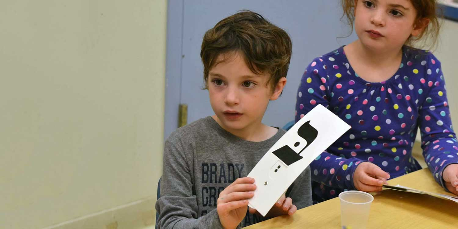 Built On the Roots of Tradition: New Models in Jewish Supplementary Education