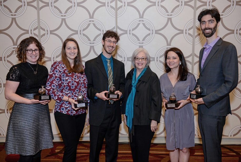 2017 Pomegranate Prize Awarded to Five Rising Jewish Educators from Across the Country