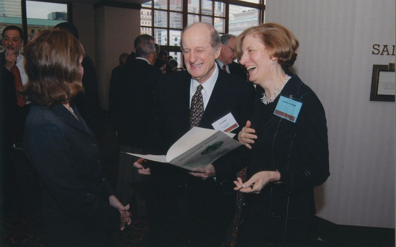 Eli N. Evans and Judith Ginsburg with Renee Crown