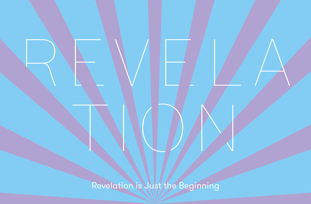 Shavuot 5781- Revelation is Just the Beginning